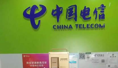 中华网:皇家金盾指纹锁入驻中国电信营业厅 智能指纹锁让生活更智能