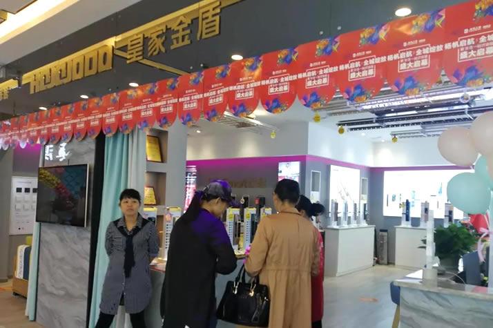 皇家金盾指纹锁台州居然之家旗舰店盛大开业