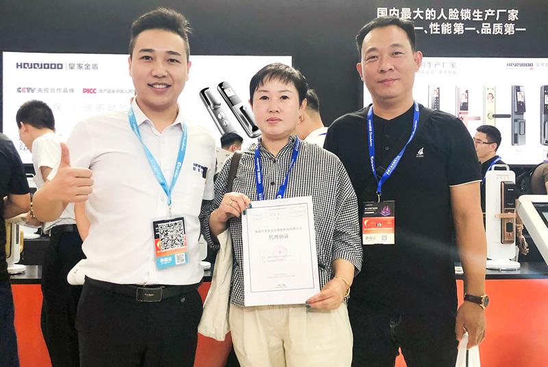 皇家金盾深圳安博会现场合作签约 NO.2019110708