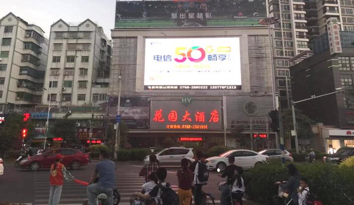 皇家金盾指纹锁广东潮州户外广告上线 品牌魅力持续绽放