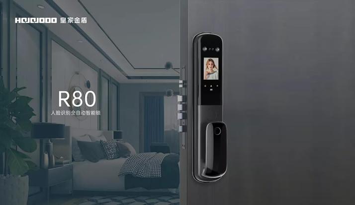 选智能指纹锁的角度就能看出你对家的生活态度