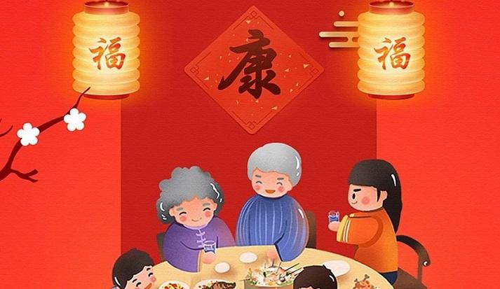 除夕夜 · 共团圆 | 皇家金盾指纹锁祝全国人民新年快乐