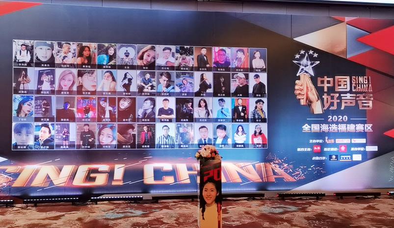 皇家金盾人脸锁战略合作2020中国好声音全国海选福建赛区省级赛圆满落幕