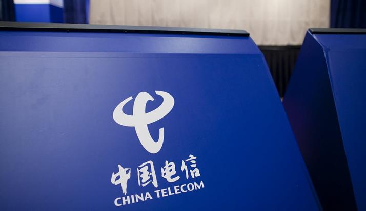 中国电信关于联合皇家金盾人脸指纹锁开展专项活动拉动融合宽带发展的通知