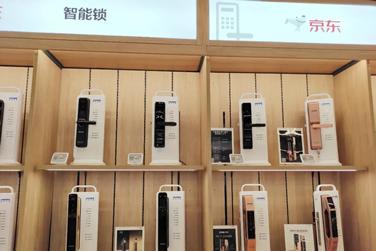 皇家金盾人脸锁重庆京东线下超体店开业