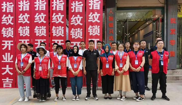 指纹锁小区推广20天卖出三百多把 看皇家金盾人脸锁广河旗舰店是如何做到的