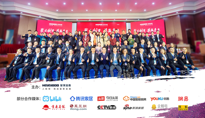 央广网:皇家金盾人脸指纹锁2020全国财富交流会为何如此成功?