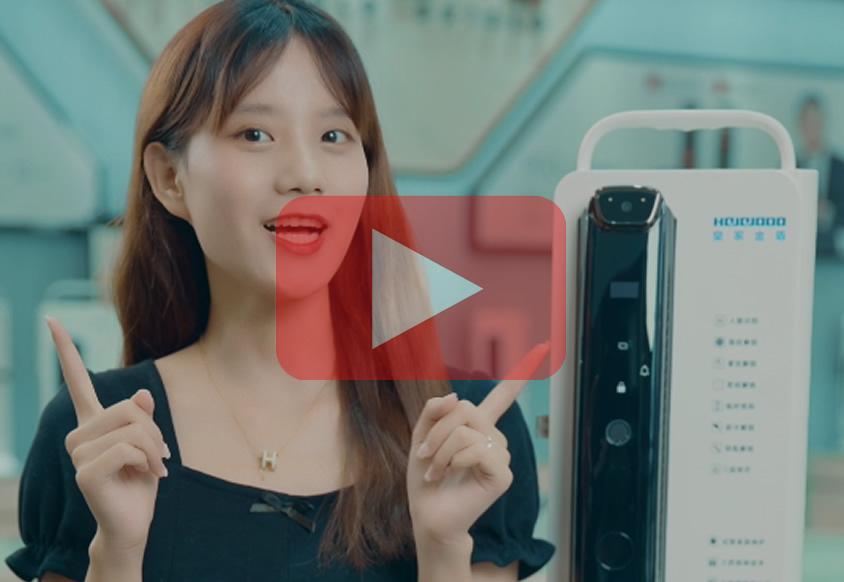 皇家金盾F600全自动猫眼锁演示视频