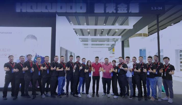 皇家金盾人脸指纹锁2021广州建博会圆满闭幕,明年见!